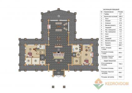 Plan 1 Etazha Vernon