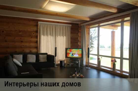 Фото интерьеров деревянных домов